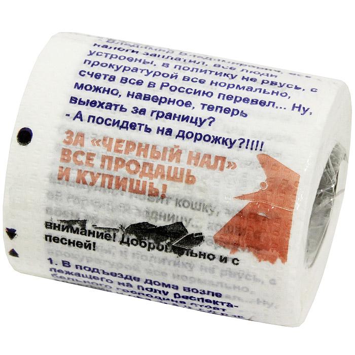 """Эврика Туалетная бумага """"Анекдоты. Часть 8"""" 92692"""