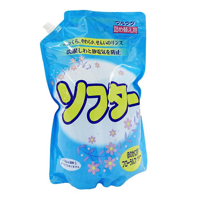 Кондиционер для белья Softer Blue, сменная упаковка, 2 л208550Кондиционер для белья Softer Blue смягчает, разглаживает и оказывает антистатический эффект на хб, шерстяные и синтетические вещи. Облегчает глажение. Безопасен для окружающей среды. Характеристики: Объем: 2 л. Производитель: Япония. Товар сертифицирован.