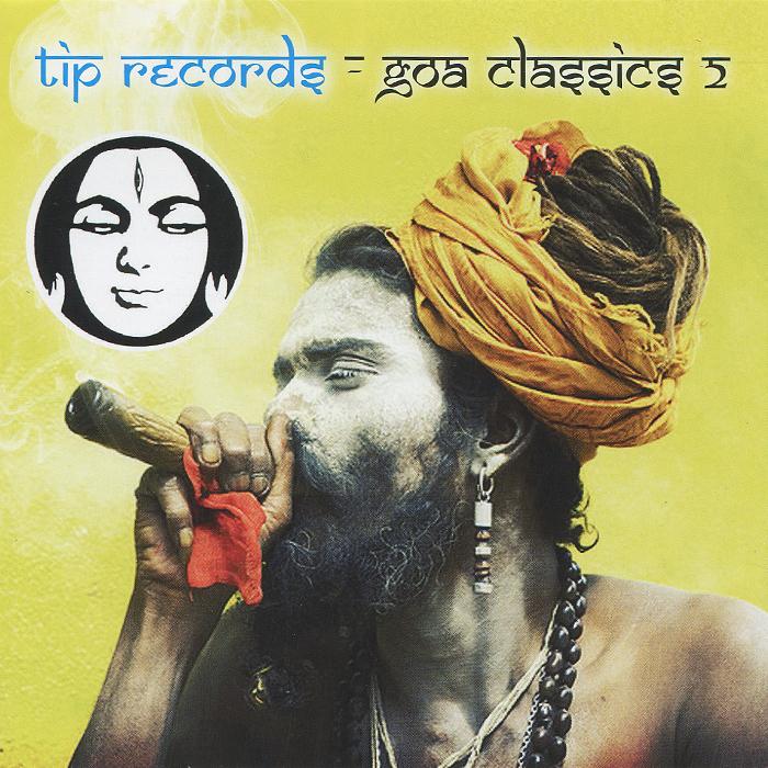 Goa Classics 2 2011 Audio CD