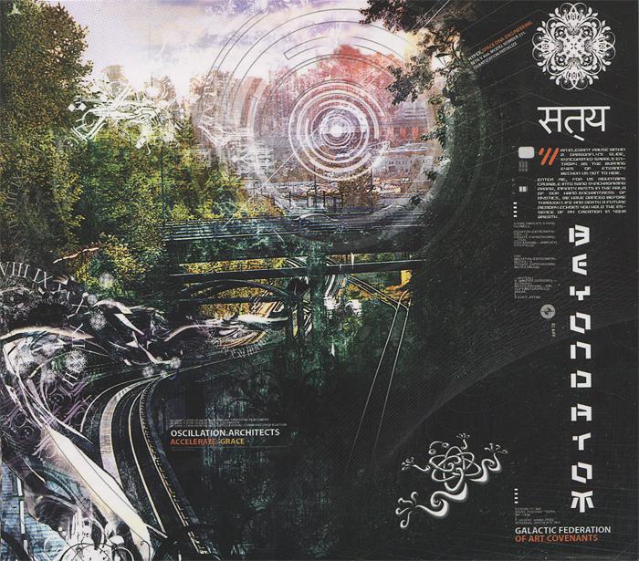 Beyond Atom (2 CD)