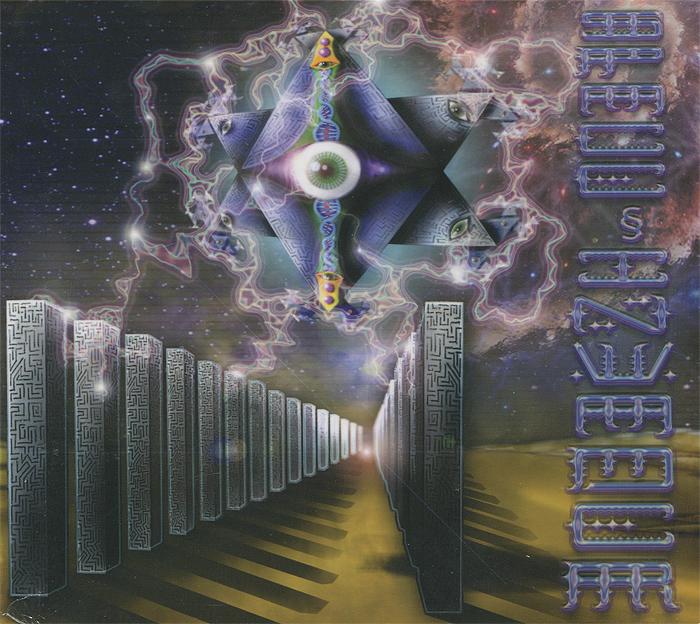 Drumatik. Space Invader 2011 Audio CD