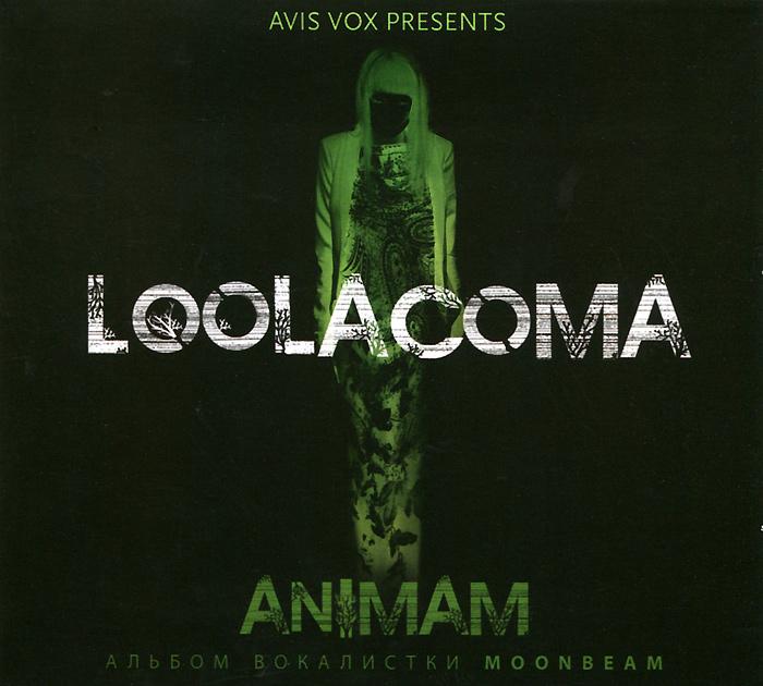 Loolacoma. Animam