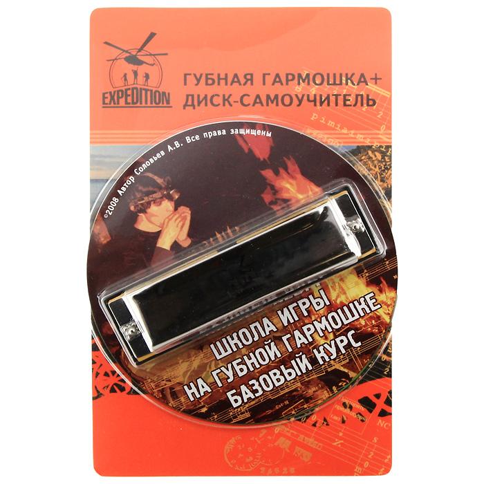"""Губная гармошка """"Expedition"""" с диском-самоучителем"""