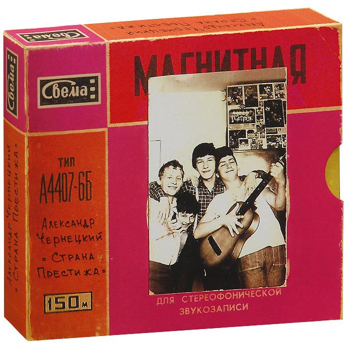 Издание содержит 44-страничный буклет с текстами песен на русском языке. Издание содержит 40-страничный буклет с фотографиями и дополнительной информацией на русском языке. Диски упакованы в Digi Pack и вложены в картонную коробку.