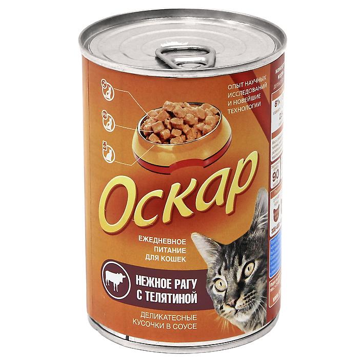 """Консервы для кошек """"Оскар"""", нежное рагу с телятиной"""