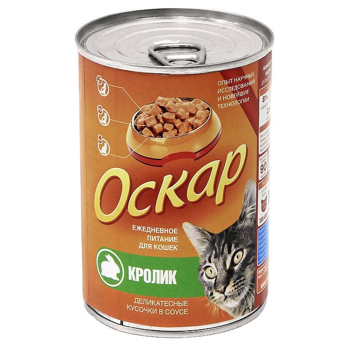 """Консервы для кошек """"Оскар"""", с кроликом в соусе"""