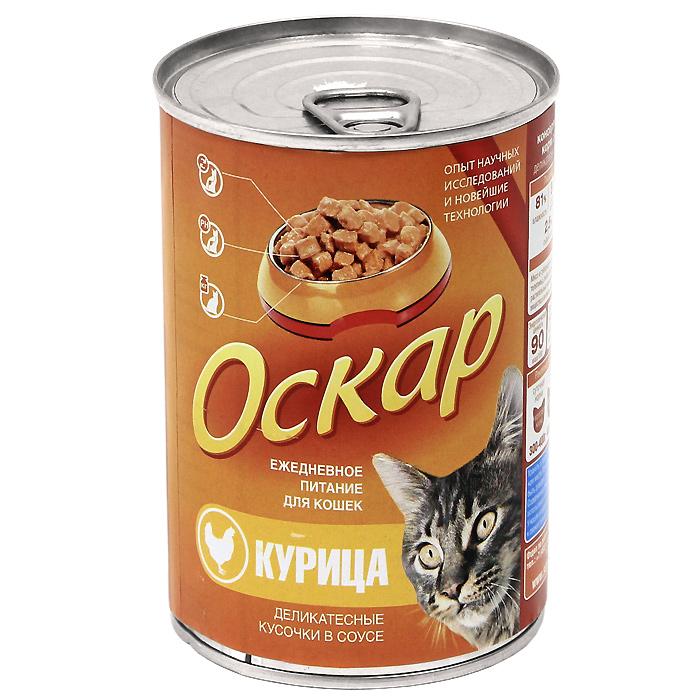"""Консервы для кошек """"Оскар"""", с курицей в соусе"""