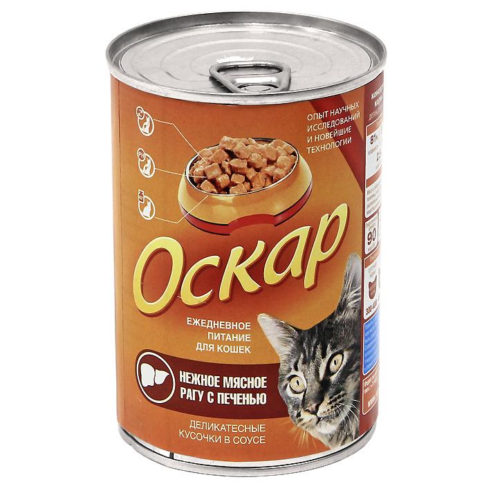 """Консервы для кошек """"Оскар"""", нежное мясное рагу с печенью"""
