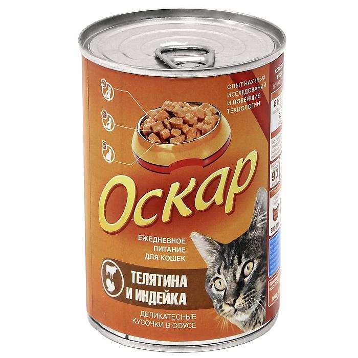 """Консервы для кошек """"Оскар"""", с телятиной и индейкой в соусе"""