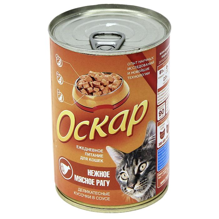 """Консервы для кошек """"Оскар"""", нежное мясное рагу"""
