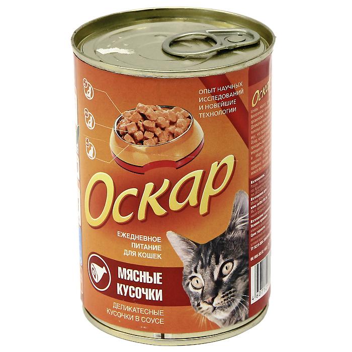 """Консервы для кошек """"Оскар"""", мясные кусочки в соусе"""