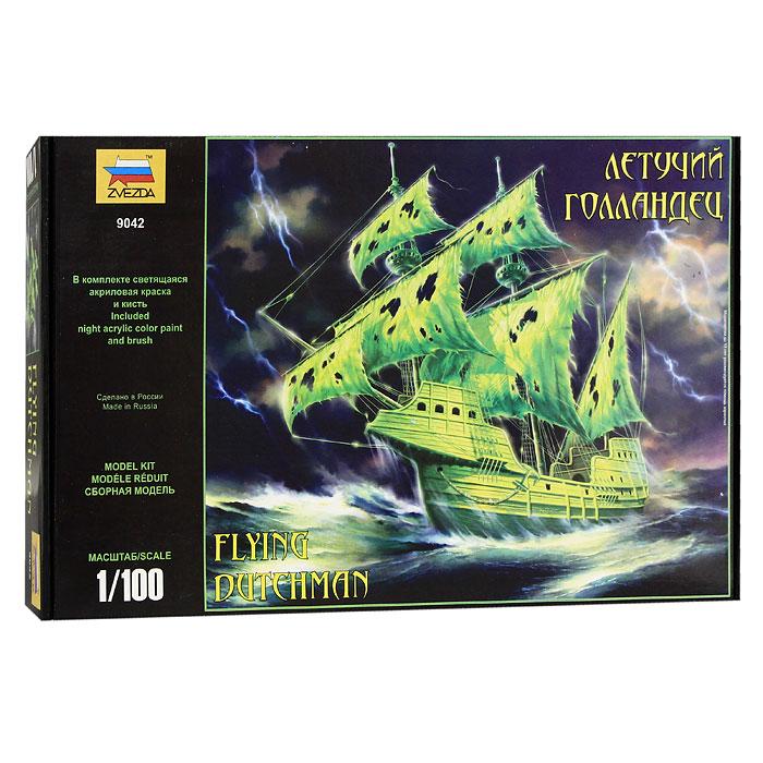 Сборная модель Корабль-призрак Летучий Голландец9042Сборная модель Корабль-призрак Летучий Голландец привлечет внимание не только ребенка, но и взрослого и позволит своими руками создать уменьшенную копию великолепного корабля. Модель легендарного корабля-призрака Летучий Голландец, согласно сказаниям, экипаж Голландца, бессмертный, неуязвимый, но неспособный сойти на берег, обречен бороздить волны Мирового океана до второго пришествия, наводя ужас на мореплавателей. Модель комплектуется специальной акриловой краской, которая светится в темноте. Собранный и покрашенный корабль украсит полку и послужит отличным подарком! УВАЖАЕМЫЕ КЛИЕНТЫ!Обращаем ваше внимание на то, что модель собирается с помощью специального клея, выпускаемого предприятием Звезда. Клей и краски в комплект не входят.