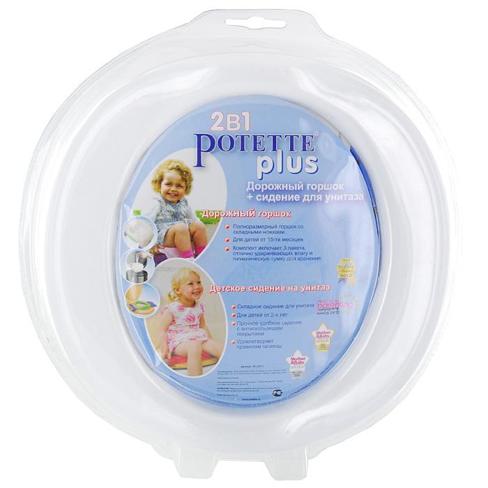 """Дорожный горшок  """"Potette Plus """", цвет: белый, голубой..."""