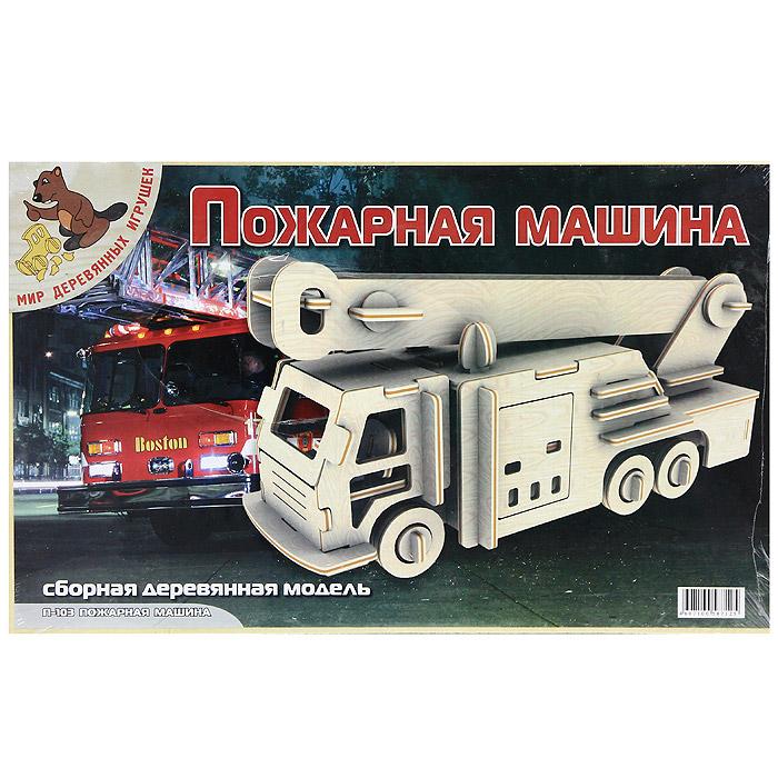 Сборная деревянная модель Пожарная машина. П103П103Сборная деревянная модель Пожарная машина позволит вам и вашему ребенку собрать объемную деревянную конструкцию в виде пожарной машины. Модель для сборки развивает мелкую моторику, интеллектуальные способности, воображение и конструктивное мышление, тренирует терпение и усидчивость. Модель выполнена из экологически чистой древесины.