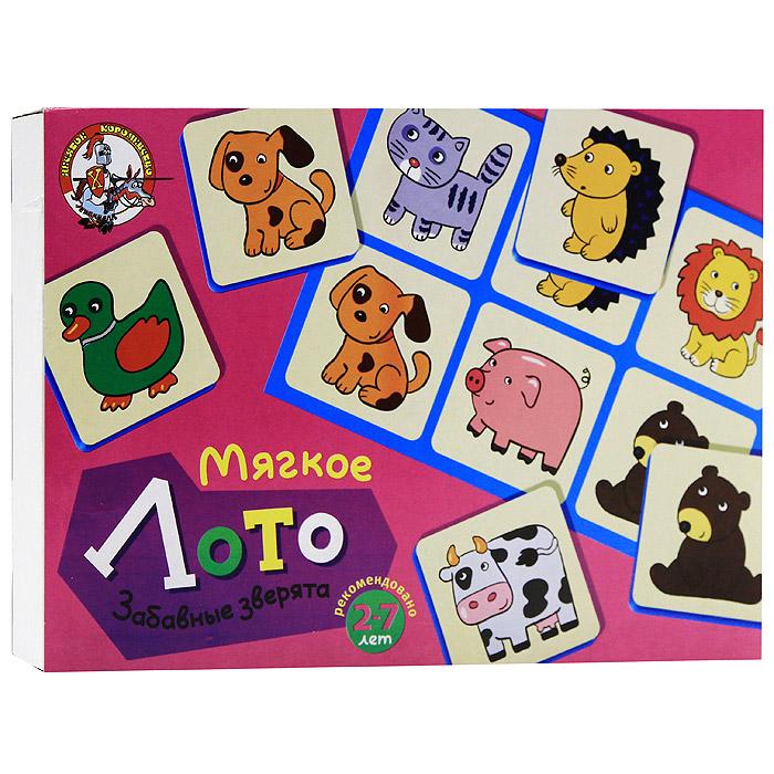 Мягкое лото Забавные зверята01290Мягкое лото Забавные зверята, непременно понравится вашему малышу и займет его внимание надолго. Комплект игры включает четыре карточки с изображением животных и 24 фишки, также с изображением животных. Забавные зверята включают в себя 7 интересных игр для вашего ребенка: Лото в картинках №1, Лотов картинках №2, Лото - викторина, Лото по памяти, Игра №5, Игра №6, Чего не хватает. Малыш с удовольствием будет играть во все эти игры. В игровой форме ваш ребенок познакомится с животными, и потренирует память. Порадуйте своего малыша таким замечательным подарком! Характеристики: Материал: картон, вспененный полимер. Размер картинки: 21,5 см x 14,5 см. Размер фишки: 7 см x 7 см. Размер упаковки: 28 см x 19,5 см x 4,5 см.