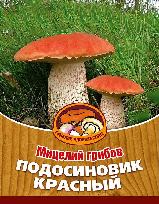 Мицелий грибов Подосиновик красный, субстрат. Объем 60 мл10017Подосиновик славится своим отменным вкусом в жареном, соленом и сушеном виде, а так же в супах. Благодаря мицелию грибов Подосиновик красный теперь вы без труда сможете вырастить любимые грибы у себя в саду или дома. И уже через год после посадки у вас появится первый урожай грибов. За один год можно собрать 10-15 грибов с 1 кв. метра. Для того чтобы вырастить грибы вам понадобится: мицелий Грибное удовольствие, дерево осина, перепревшие за зиму прошлогодние листья осины, дуба, березы, тополя, трухлявая древесина лиственных пород, чистый конский или коровий навоз без подстилки, рубероид или полиэтилен, 1% раствор аммиачной селитры. Благоприятное время для посадки мицелия Подосиновик красный - с начала мая по сентябрь. Плодоносят мицелии в среднем от 3 до 5 лет, в зависимости от сорта грибов. Характеристики: Материал: субстрат. Размер упаковки: 11 см х 15,5 см. Объем: 60 мл. Артикул: 10017.