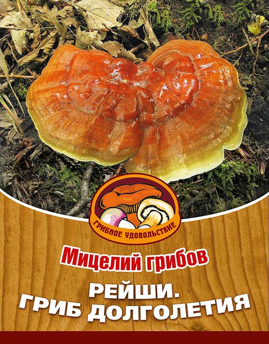 Мицелий грибов Рейши. Гриб долголетия, 16 древесных палочек10011Рейши, он же гриб долголетия применяется для профилактики и борьбы с онкологическими заболеваниями, активизирует иммунную систему, помогает при сердечно-сосудистых патологиях, обладает антистрессовым и антиоксидантным воздействием, успокаивающее воздействует на ЦНС. Благодаря мицелию грибов Рейши. Гриб долголетия теперь вы без труда сможете вырастить любимые грибы у себя в саду или дома. И уже через 3-5 месяцев после посадки у вас появится первый урожай грибов. За один год можно собрать до 10% от веса субстрата. Для того чтобы вырастить грибы вам понадобится: мицелий Грибное удовольствие, бревно или палка твердых пород деревьев - бук, клен, рябина, дрель. Благоприятное время для посадки мицелия Рейши. Гриб долголетия - в природных условиях с апреля по октябрь, в помещении - круглый год. Плодоносят мицелии в среднем от 3 до 5 лет, в зависимости от сорта грибов. Характеристики: Материал: древесная палочка. Размер упаковки: 11...