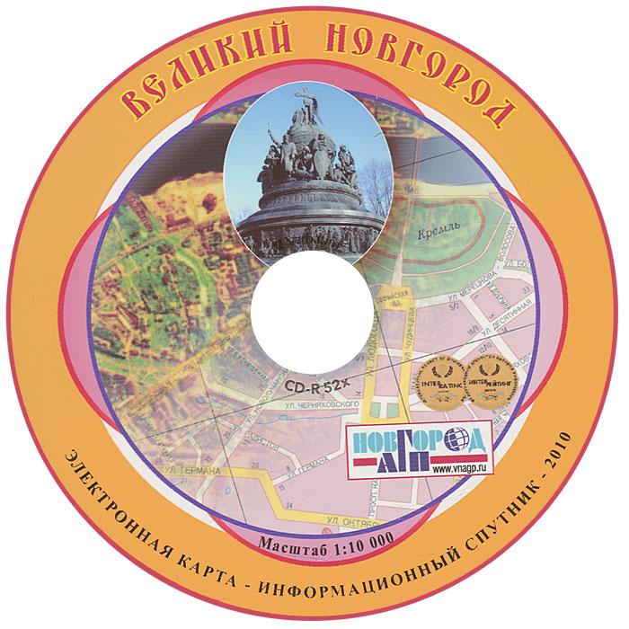 """Информационный спутник """"Великий Новгород"""""""