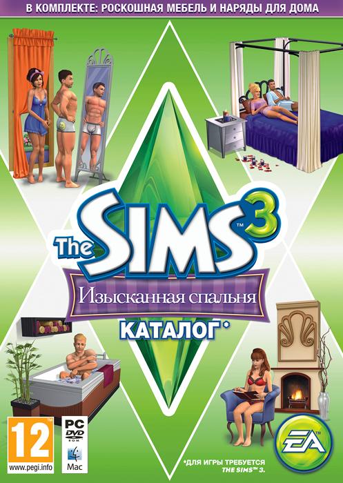 The Sims 3: Каталог - Изысканная спальня