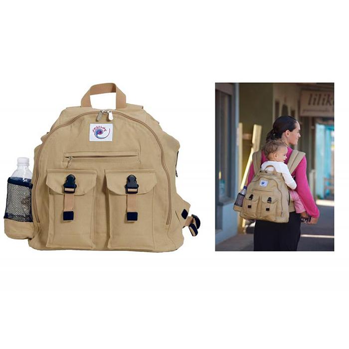 "Рюкзак для мамы  ""ERGO Baby Carrier "", цвет: бежевый."