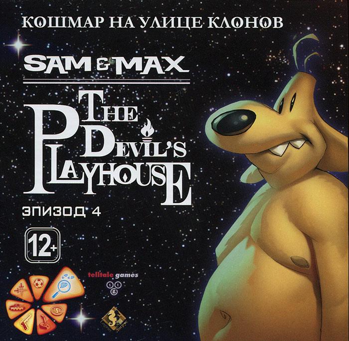 Sam & Max: The Devil's Playhouse. Эпизод 4. Кошмар на улице клонов