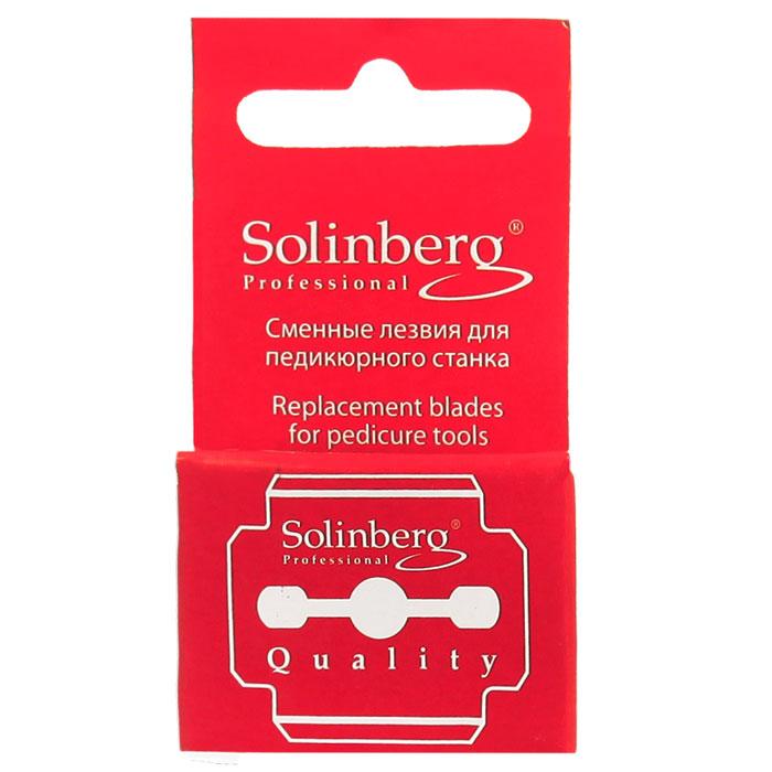 Лезвия Solinberg для педикюрного станка, 10 шт. 261-6002261-6002В набор входят 10 лезвий для педикюрного станка. Лезвия Solinberg станут незаменимым атрибутом при уходе за ногами в домашних условиях.