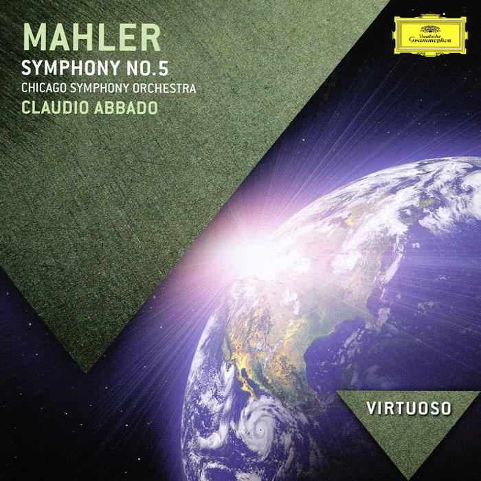 Claudio Abbado. Mahler. Symphony No. 5