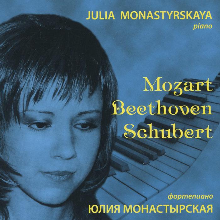 Издание содержит раскладку с дополнительной информацией на русском и английском языках.