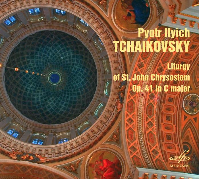 Tchaikovsky. Liturgy Of St. John Chrysostom, Op. 41 In C Major