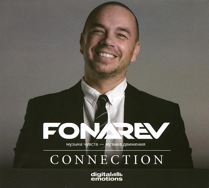 Fonarev. Connection 2012 Audio CD