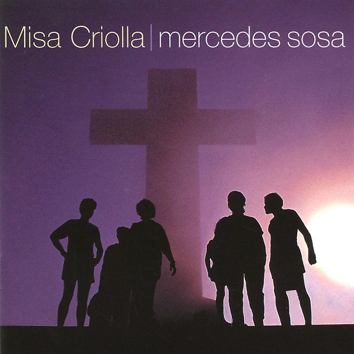 Издание содержит 16-страничный буклет с текстами песен и дополнительной информацией на английском, французском, немецком и испанском языках.
