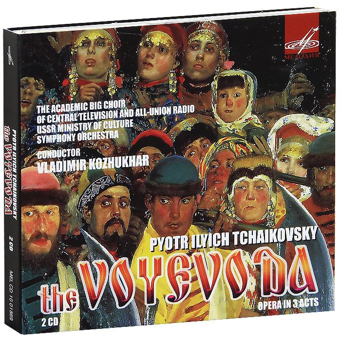 Zakazat.ru Tchaikovsky. The Voevoda (2 CD)
