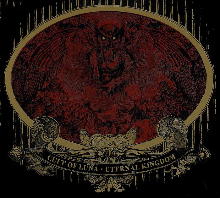 Издание содержит постер с текстами песен на английском языке.