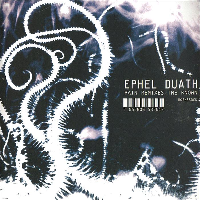 Ephel Duath. Pain Remixes The Known