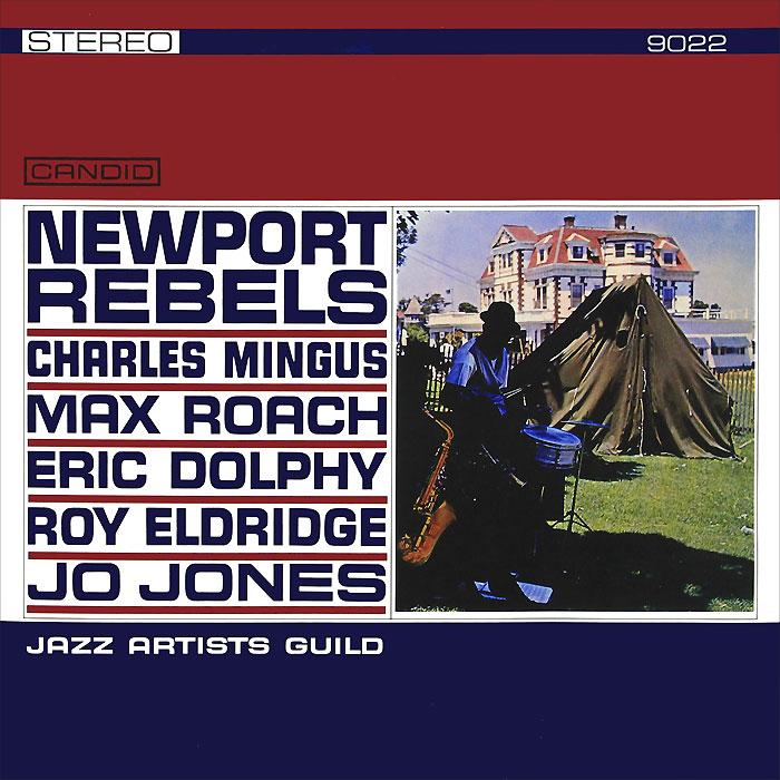 Newport Rebels. Jazz Artists Guild (LP)