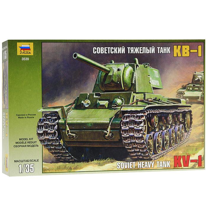 Сборная модель Танк КВ-13539Модель для сборки Танк КВ-1 идеально подойдет для подарка. Развивая интеллектуальные и инструментальные способности, воображение и конструктивное мышление, модель для сборки позволит интересно и с пользой провести время. Также развиваются практические навыки работы со схемами и чертежами. Появление на фронте в первые месяцы Великой Отечественной войны тяжелого танка КВ-1 ошеломило солдат и офицеров вермахта. Машина обладала мощным бронированием, фактически ни одно штатное противотанковое орудие, находящееся на вооружении вермахта в тот период, не могло пробить броню танка КВ-1. Широкие гусеницы и мощный двигатель танка позволяли ему преодолевать участки местности, не проходимые для иной техники. Собери свою собственную модель танка КВ-1!