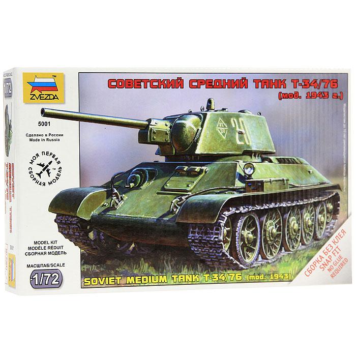 Сборная модель Советский средний танк Т-34/76. 50015001Сборная модель Советский средний танк Т-34/76 привлечет внимание не только ребенка, но и взрослого и позволит своими руками создать уменьшенную копию известного танка. Модель собирается без клея, но при этом сохраняется высокий уровень качества. Начинающих моделистов особенно порадует вращающаяся башня и простота сборки, а коллекционеров приятно удивит уровень деталировки модели. Высокая проходимость, маневренность, надежная броня и мощная пушка сделали танк Т-34/76 грозным оружием в годы Великой Отечественной войны. Т-34 воевали у стен Москвы и Ленинграда, на Курской дуге и в Сталинграде, а закончили свой победный марш в Берлине. УВАЖАЕМЫЕ КЛИЕНТЫ! Обращаем ваше внимание на тот факт, что элементы набора не покрашены. Краски в комплект не входят.