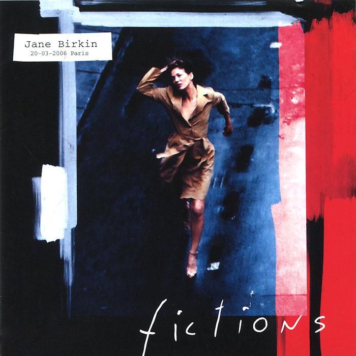 Издание содержит 10-ти страничный буклет с текстами песен на английском языке.
