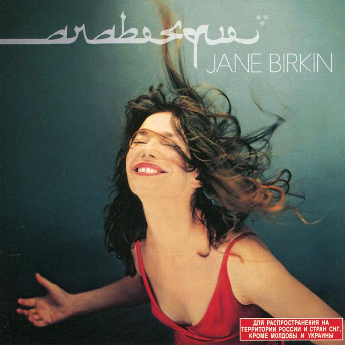 Издание содержит раскладку с фотографиями и текстами песен на французском языке.