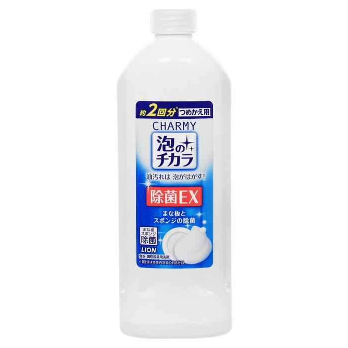 Средство для мытья посуды Lion Charmy Awa no Chikara антибактериальное, наполнитель, 380 мл160151Двойной усиленный эффект средства моментально расщепляет стойкие жировые и масляные загрязнения даже в холодной воде, дезинфицирует посуду, кухонную утварь и стерилизует губки. Преимущества: - Насыщенная минеральными ионами пена обеззараживает поверхности, покрывая их безопасной невидимой пленкой, которая сохраняет свое действие до следующего мытья посуды. Пленка предотвращает образование микротрещин на очищаемой поверхности. - Моющее средство оказывает антибактериальное действие и удаляет неприятные запахи.