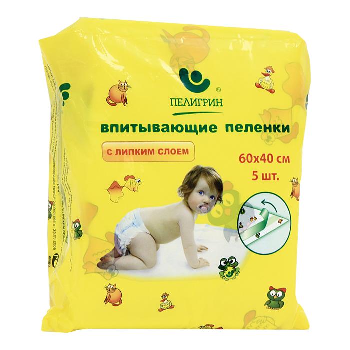 Впитывающие пеленки Пелигрин с липким фиксирующим слоем, 60 см х 40 см, 5 штЛ40Впитывающие пеленки Пелигрин - удобное средство для ухода за детьми, включая новорожденных. Пеленки используются как надежная защита кроваток, колясок и пеленальных столиков, а также они понадобятся на приеме у врача, во время игр малыша в манеже и при принятии воздушных ванн. Нетканый материал, пропуская влагу, всегда оставляет поверхность сухой; впитывающий слой надежно удерживает влагу и запах; полиэтиленовое основание исключает протекание жидкости. Пеленки надежно фиксируются на любой поверхности благодаря липкому слою. С пеленками Пелигрин вашему ребенку будет комфортно и на даче, и во время семейного пикника, и в путешествии. Применение: снять защитную бумажную ленту с липкого слоя, положить пеленку липким слоем на поверхность, на которой ее нужно зафиксировать и слегка прижать.