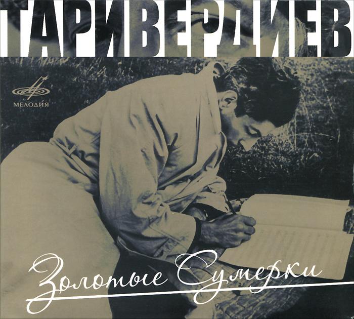 Издание содержит 12-страничный буклет с дополнительной информацией на русском языке.