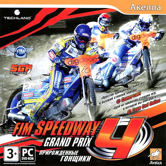 FIM Speedway Grand Prix 4. Прирожденные гонщики