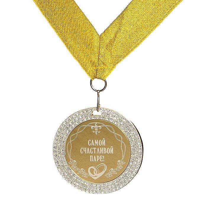 Медаль сувенирная Самой счастливой паре!23558Сувенирная медаль, выполненная из металла золотистого цвета оформленная надписью Самой счастливой паре! и украшена блестками, станет оригинальным и неожиданным подарком. К медали крепится золотистая лента. Такая медаль станет веселым памятным подарком и принесет массу положительных эмоций своему обладателю. Медаль упакована в подарочный футляр, обтянутый бархатистой тканью синего цвета. Характеристики: Материал: металл, текстиль. Диаметр медали: 7 см. Размер упаковки: 9 см х 9 см х 4 см. Производитель: Россия. Артикул: 011007029.