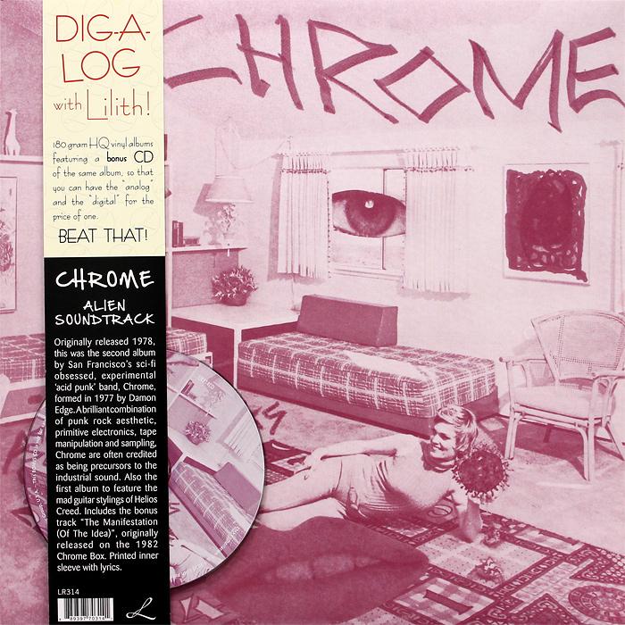 Chrome. Alien Soundtracks (LP + CD)