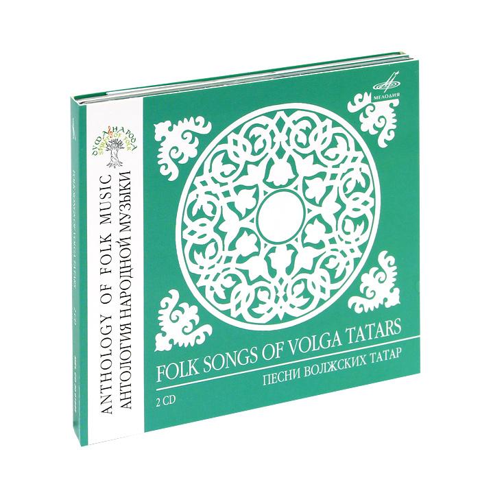 Издание содержит 8-страничный буклет с дополнительной информацией на английском и русском языке.