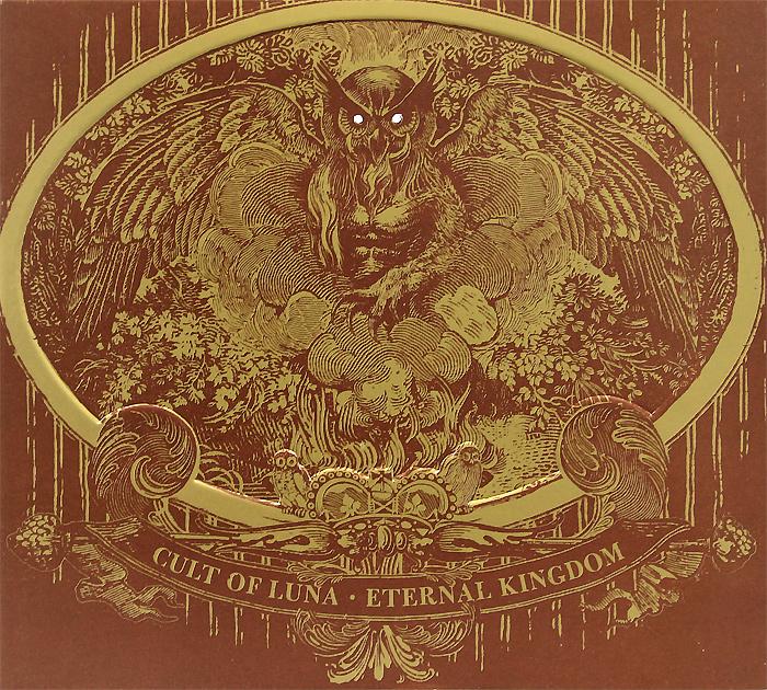 Cult Of Luna. Eternal Kingdom