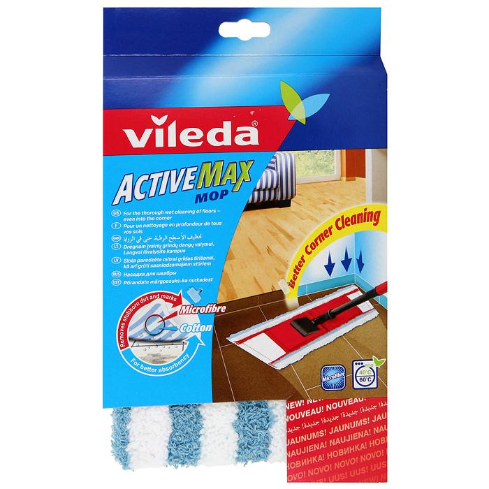 Насадка сменная Vileda Active Max для швабры72228Сменная насадка Vileda Active Max, изготовленная из микрофибры и хлопка, предназначена для мытья всех типов напольных покрытий, в том числе паркета и ламината. Она станет незаменимым атрибутом любой уборки. Насадка позволяет уменьшить количество чистящих средств, эффективно моет, не оставляя разводов. Насадка крепится к швабре при помощи специальных кармашков. Насадку можно стирать в стиральной машине.