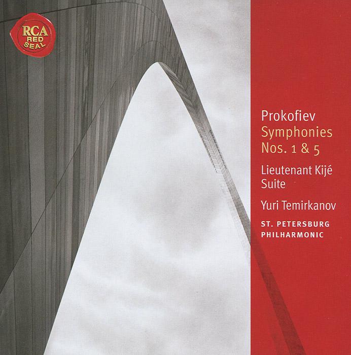 Yuri Temirkanov, St. Peterburg Philharmonic. Prokofiev. Symphonies Nos. 1 & 5