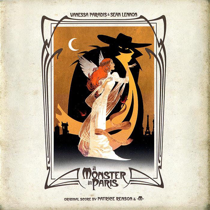 Издание содержит 24-страничный буклет с кадрами из мультфильма и текстами песен на английском языке.